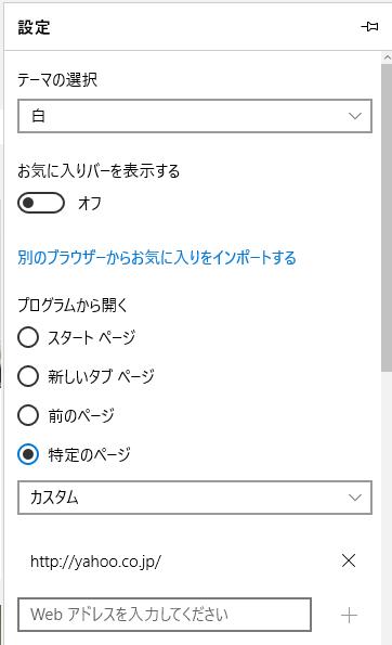 SnapCrab_NoName_2015-7-31_11-35-44_No-00.png